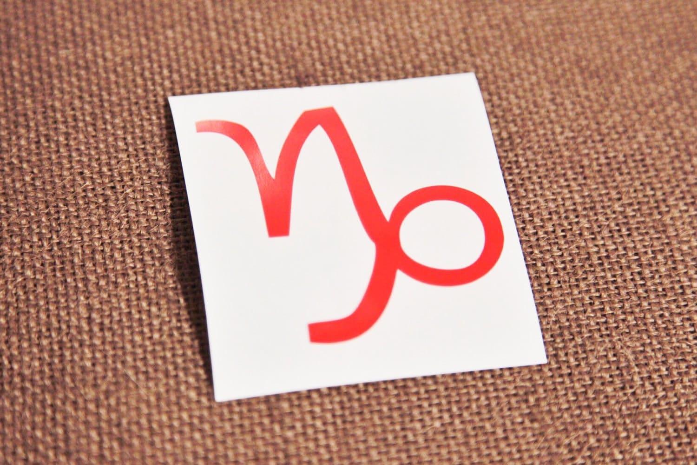 Capricorne Astrologie Signe Étoile Logo Autocollant Decal étiquette en vinyle graphique couleur