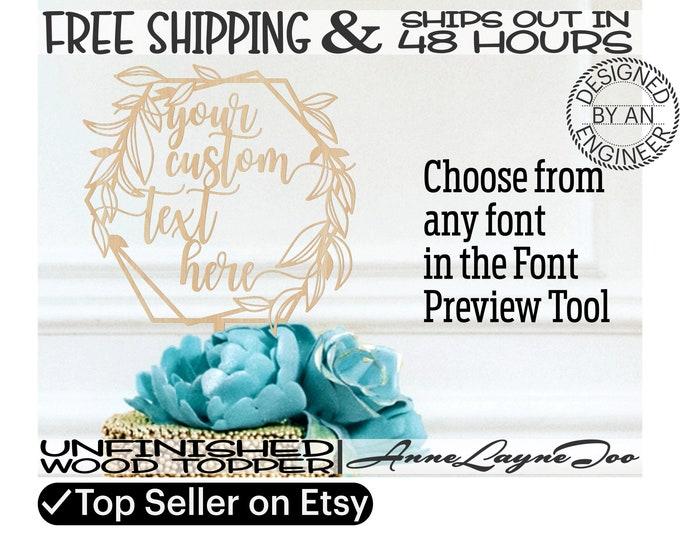 """Custom Flower or Cake Topper in Leafy Honeycomb, Personalized Cake Topper, 1/8"""" BBP, unfinished, laser cut, Ships in 48 HOURS -990061"""