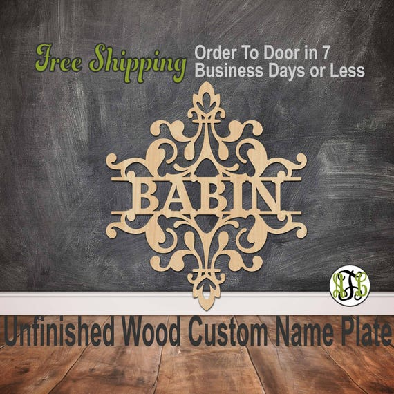Flourish Damask Name Plate- 420002NP- Personalized Cutout, unfinished, wood cutout, wood, laser cut wood out, Wedding, Family, wooden sign
