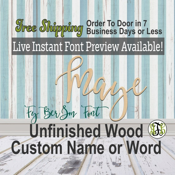 Custom Wood Name Sign, FyBerSm Font, Cursive, Connected, wood cut out, wood cutout, wooden, Nursery, Wedding, Birthday, word sign, Script