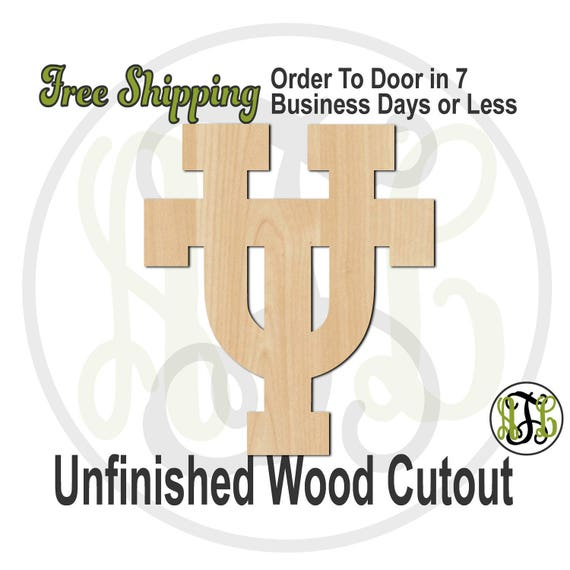 Interlocking U and T - 60151- University Cutout, unfinished, wood cutout, wood craft, laser cut shape, wood cut out, Door Hanger, wooden