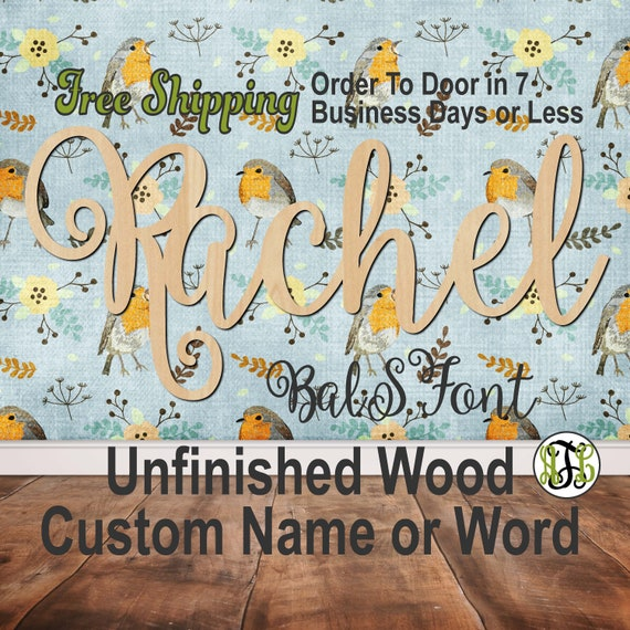 Unfinished Wood Custom Name or Word BalS Font, wood cut out, Script, Connected, wood cutout, wooden sign, Nursery, Wedding, Birthday