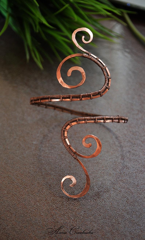 Spiral Upper Arm arm jewelry Bicep Cuff gift for her copper jewelry arm cuff armlet upper arm cuff upper arm bracelet