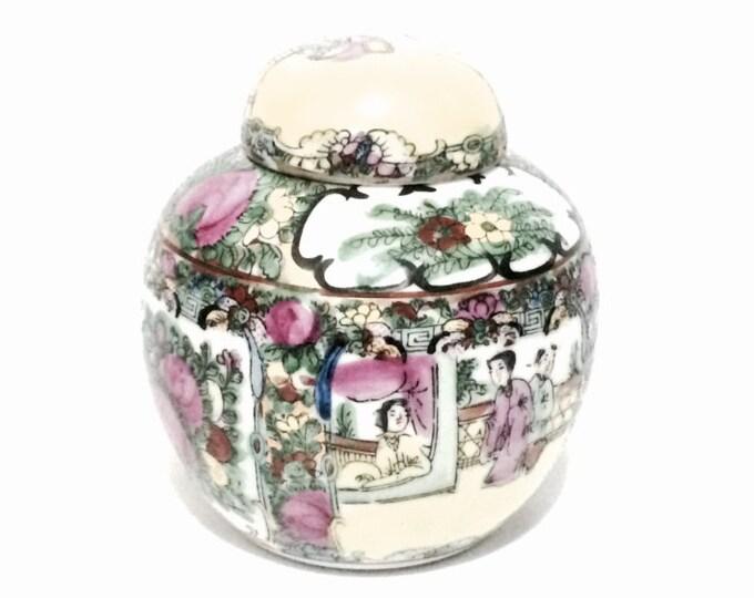 "A Stunning Mid-Century Xiang Gang Jia Gong (Hong Kong Final Process) Ginger Jar in Mint Condition,  5x4x4"" #677"