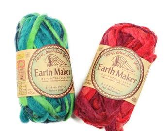 30g wool slub yarn/ christmas yarn/