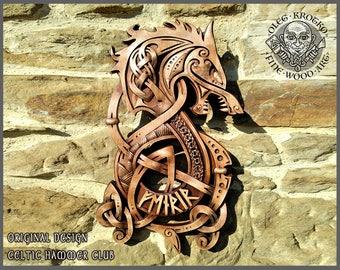 Fenrir Wolf Odin Vikings Decor Norse Art Thor Ethnic Wood Carving Pagan Heathen Asatru Celtic Norse Rune Wall Hanging Knotwork