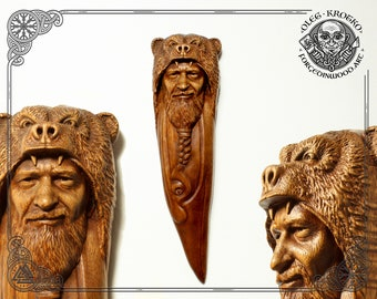 Example of  my auto-portrait, Luxury custom works by order, Shaman Totem Decor, Art Wood Picture, Pagan Gods Carving, Heathen Wall Hanging,