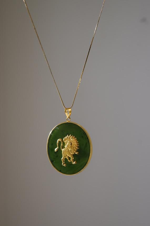 Leo Stone Cut Medallion