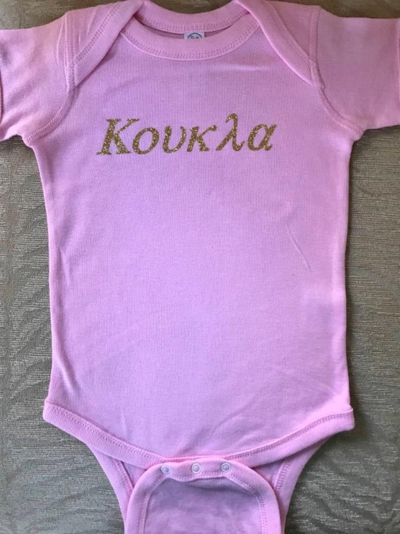 Glitter Children/'s Infant Greek One Piece 12 months Koukla