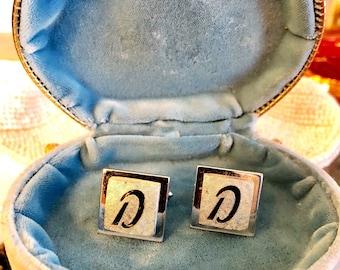 Vintage Silvertone D Monogram Cuff Links by Swank