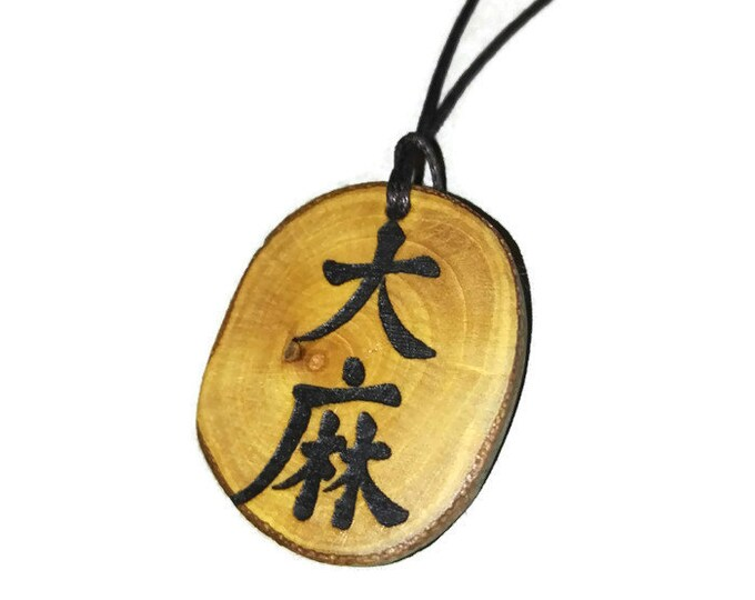 Bespoke Dama Necklace Ancient Chinese Symbol for Cannabis Hemp Marijuana Wooden Charm Pendant Wood Choker Handmade Charm Jewellery #Cannabis