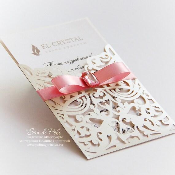 Scroll-Hochzeit Umschlag 4 x 6Muster Vorlage Windung | Etsy