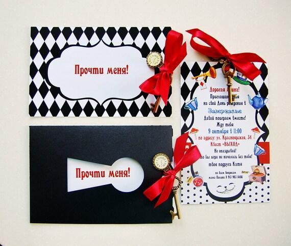 Alice im Wunderland Party einladen Umschlag Schlüsselloch | Etsy