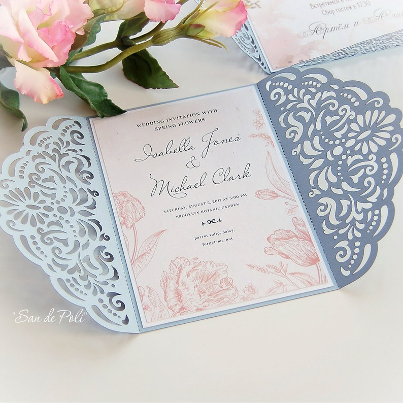 Wedding Invitation Template Filigree Svg Dxf Cdr Quinceanera Christening Plotter File Laser Die Cut Pattern Silhouette Cameo Cricut