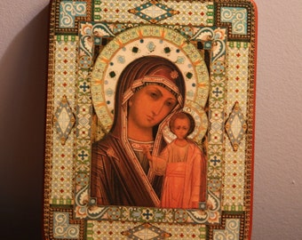 St. Isaac of Syria Skete Wooden Wall Plaque