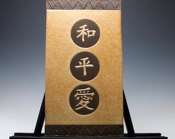 "Raku Pottery ""HARMONY PEACE LOVE"", Raku Art for Easel/Wall, Suitable for Framing, Stunning Piece for Home or Office"