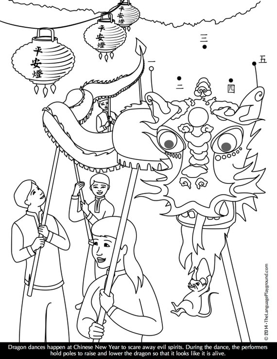 Chinese New Year Coloring And Dot To Dot Activity Pages Etsy