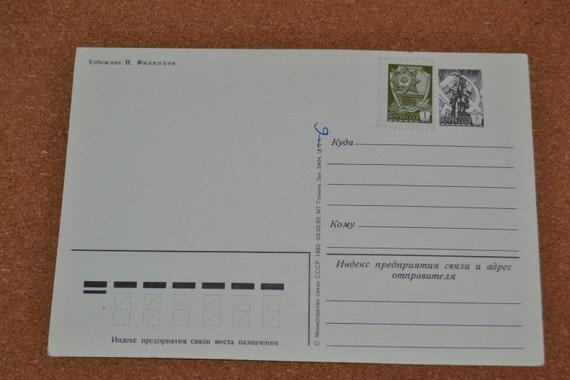 Vintage soviet unsigned postcard, retro postcard