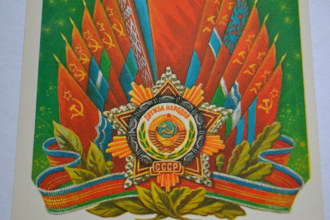 Vintage soviet postcard, illustration, retro postcard, revolution 1917, Soviet propaganda, soviet cards, Printed in USSR