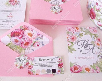 Wedding envelop invitation. Piony. Watercolor flower. Pink invitation.