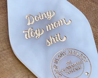 Retro Motel Key Fob, Doing Dog Mom Sh!t, Dog Lover Keychain, Funny Dog Keychain