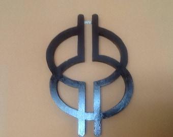 Wisdom Knot Nyansapo Adinkra Symbol.  Ashakiswood