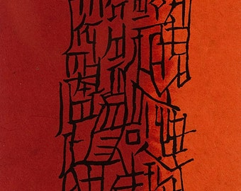 Custom Chinese Talisman painting for Healing the Brain