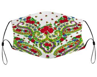 Viana de Castelo - Adjustable Mask