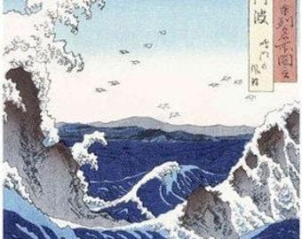 """Hiroshige, Utagawa - 'Whirlpool and Waves at Naruto' - 24x36"""" Poster"""