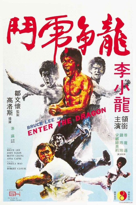 Bruce Lee Enter The Dragon Film Kung Fu Print Poster Picture Martial Arts A3 A4