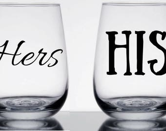 His and hers, wine glass set, couple wine glass set, wine glass set, engagement gift, his,hers, Christmas, wedding gift, stemless wine glass