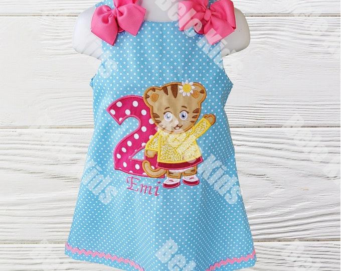 Margaret from Daniel the Tiger girl dress | Margaret Birthday Dress | Margaret Tiger girls dress | Girls Birthday dress |Girls dresses