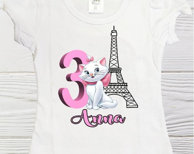 Paris birthday shirt Personalized Paris Marie  shirt Girls shirts