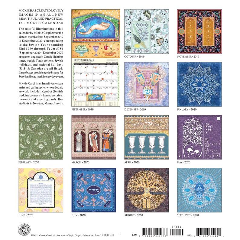 Jewish Art Calendar by Mickie 2020 (16 Month Wall Calendar, Begins Sept  2019) Jewish New Year 5780, Jewish Holidays