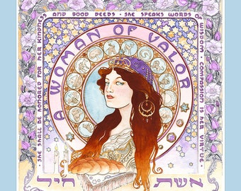 Woman Of Valor, Judaica, Personalized Mother's Day Gift, Wall Art, Art Nouveau, Unique Birthday Gift, Anniversary Gift (GA-7a AUBURN)