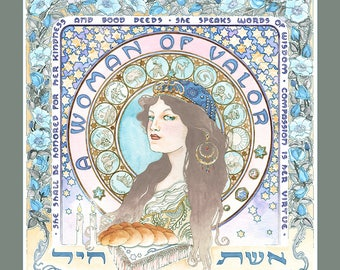 Woman Of Valor, Judaica, Personalized Mother's Day Gift, Wall Art, Art Nouveau, Unique Birthday Gift, Anniversary Gift (GA-7d GREY BLUE)