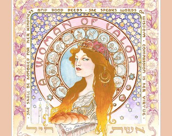 Woman Of Valor, Judaica, Personalized Mother's Day Gift, Wall Art, Art Nouveau, Unique Birthday Gift, Anniversary Gift (GA-7c BLOND PINK)