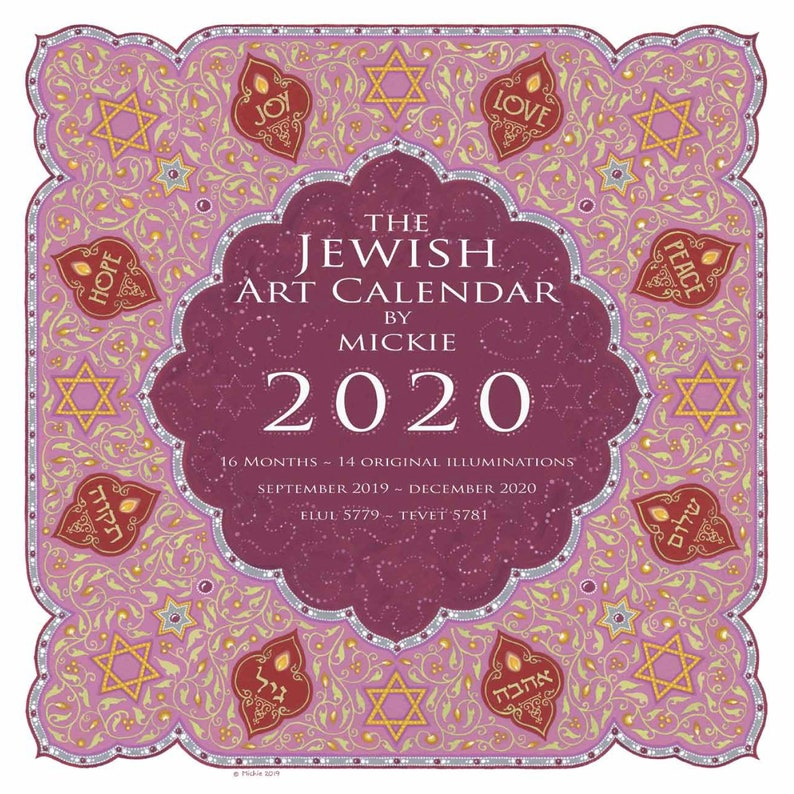 When Is The Jewish New Year 2020 Jewish Art Calendar by Mickie 2020 16 Month Wall Calendar | Etsy
