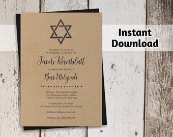 Printable Bar Mitzvah / Bat Mitzvah Invitation Template - Rustic Watercolor Star of David on Kraft Paper - Instant Download Digital File