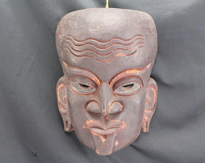 Vintage Large Carved Wood Mask Chinese Man Asian Decor