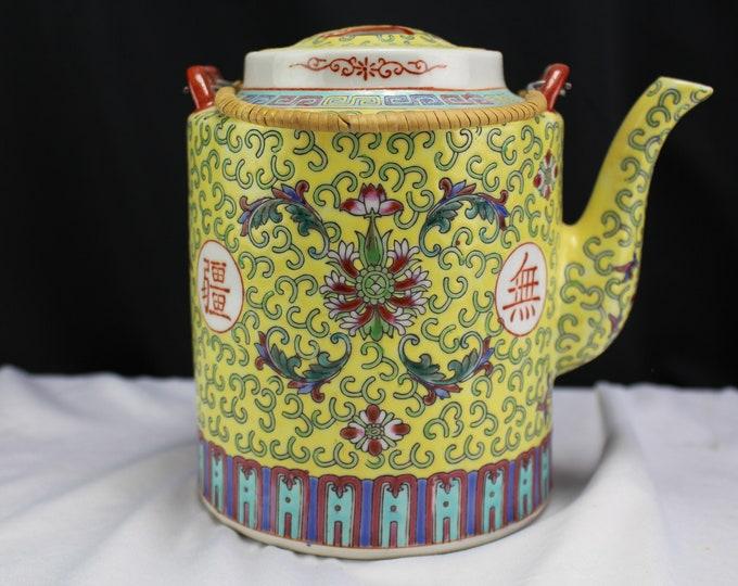 Vintage Mid Century Ceramic Chinese Famille Rose Yellow Teapot