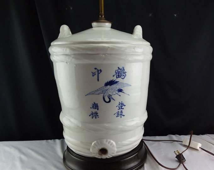 Lamp Large Chinese Stoneware Pottery Rice Wine Jug With Tap on Bottom Blue and White Crane