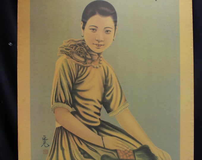 Pre-War Shanghai Propaganda Poster Come Hither Efemera