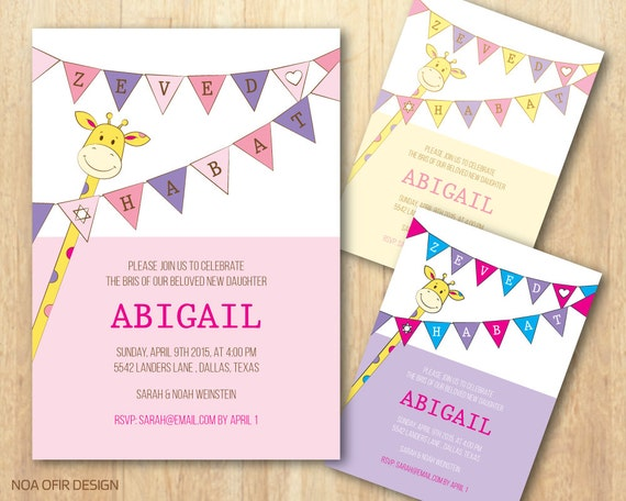 Zeved Habat Invitation Bris Invitation Jewish Baby Baby