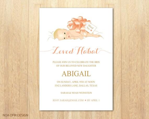 Zeved Habat Invite Bris Invitation Jewish Baby Baby Girl Etsy