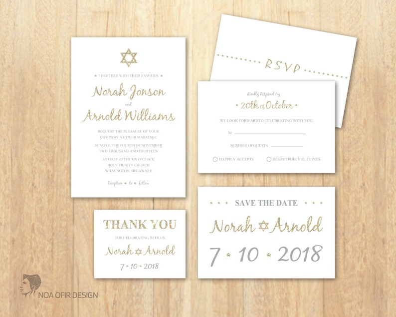 Star Of David Invitation Jewish Wedding Invitation Set Etsy