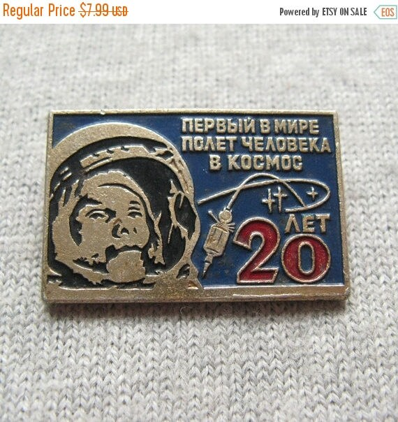 Cosmonaut Pins Space Badge Soviet Cosmos Pins Spaceman Brooch Rare Pins Space Collection Yuri Gagarin Badge