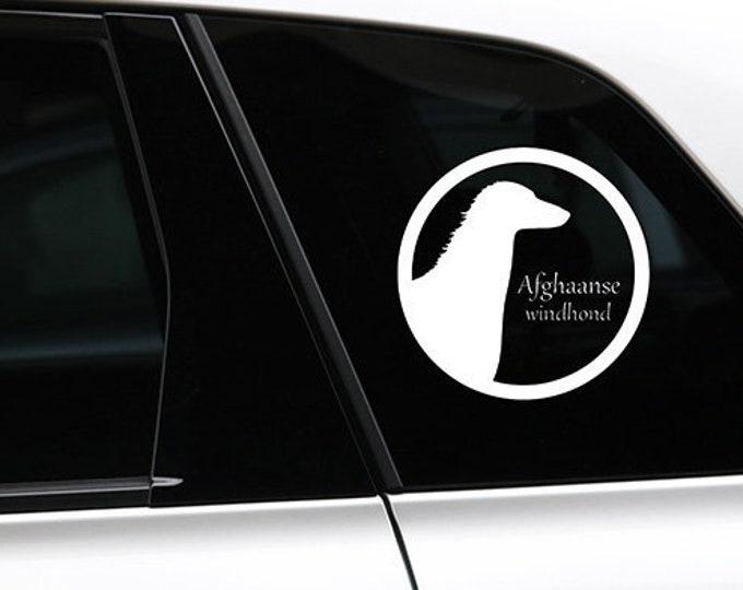 Afghan hound dog silhouette sticker