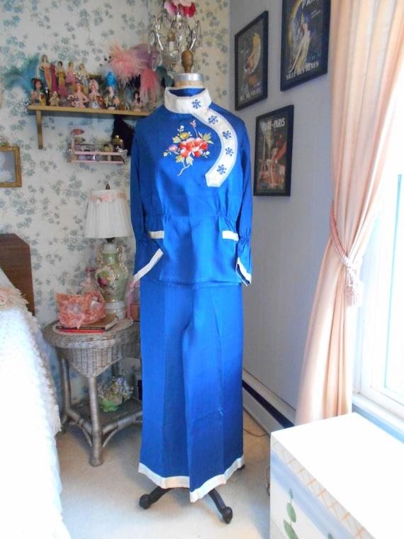 Awesome 1930's-40's Royal Blue Pajamas/Beach Pajam