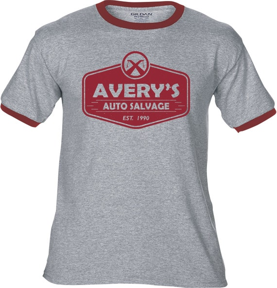 Avery/'s Auto Salvage /& Towing Manitowoc Wisconsin Black T-Shirt S-3XL
